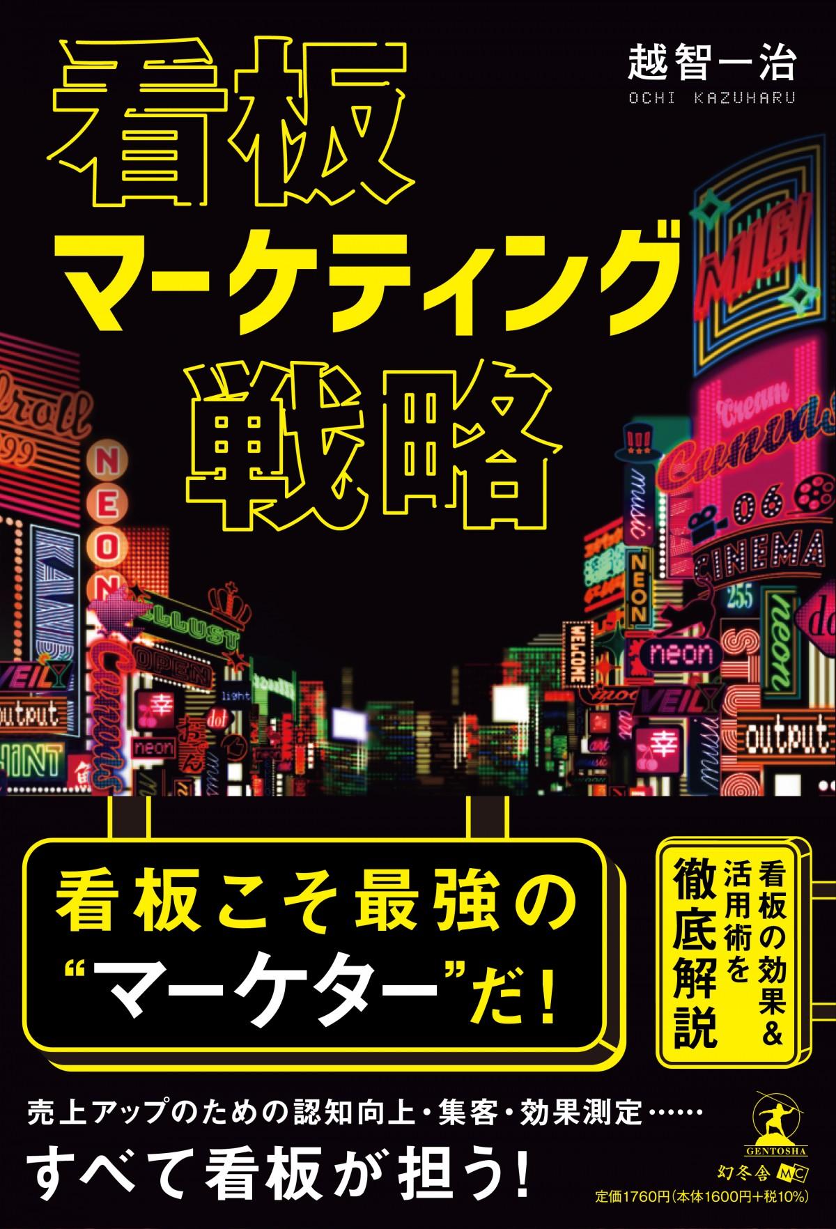 【受注商品】WRESTLE PRINCESS Ⅱ大会記念Tシャツ 東京女子プロレス