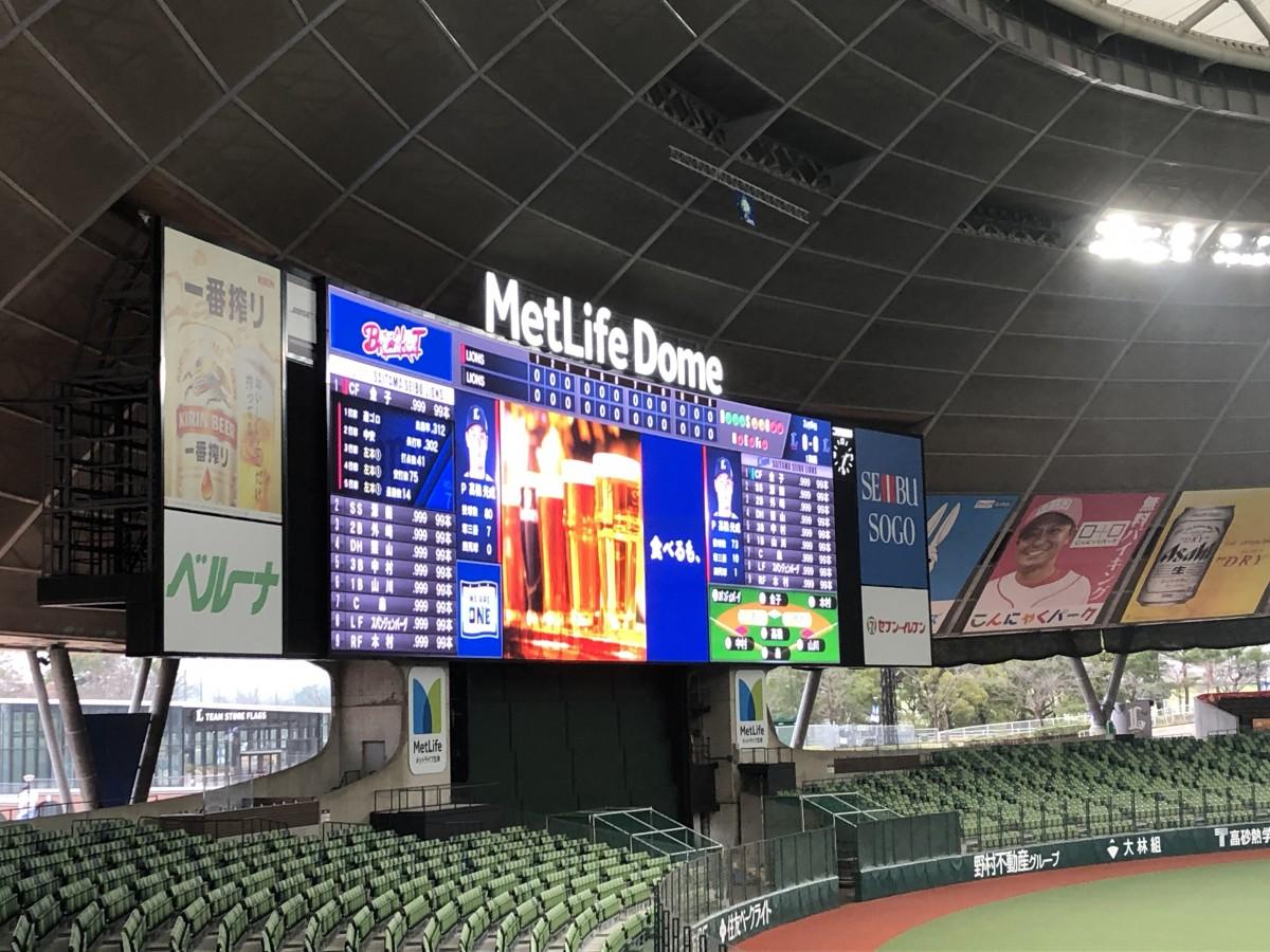 ライフ ドーム 改修 メット 西武ライオンズ180億円投じたメットライフドーム竣工 後藤オーナーが「ボールパーク」宣言!:
