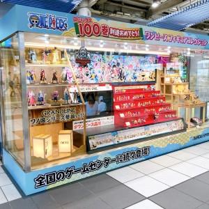 BANDAI SPIRISワンピースフィギュア品川駅展示