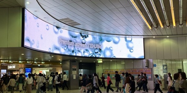 西鉄福岡(天神)駅プレミアムスクリーンTENJIN