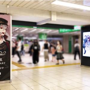池袋駅のにじさんじ交通広告