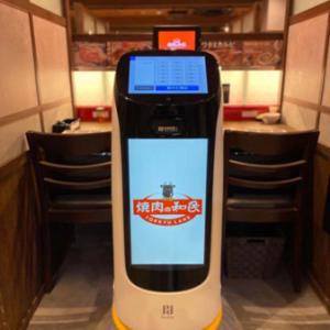 焼肉の和民配膳ロボット「Kettybot」
